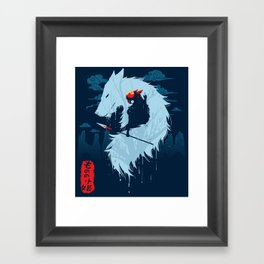 Hime Framed Art Print