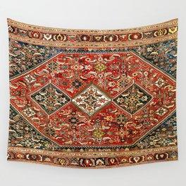 Qashqa'i  Antique Fars Persian Tribal Rug Wall Tapestry