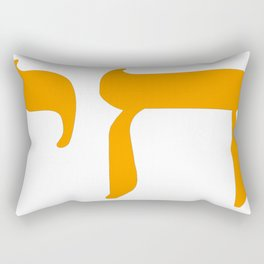 Chai חַי II (Orange) Rectangular Pillow