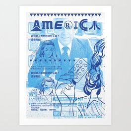 KureAll 300mg America (Navy on Carolina Blue) Art Print