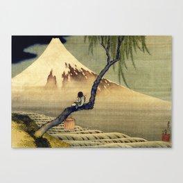 Katsushika Hokusai Boy Viewing Mount Fuji Canvas Print