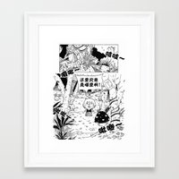 comic Framed Art Prints featuring comic by Joshwa