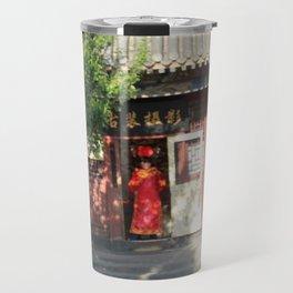 The Summer Palace Gift Shop Travel Mug