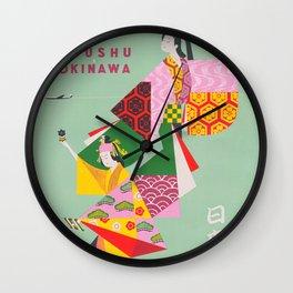 Japan Vintage Travel Poster, Colorful Kimonos Wall Clock