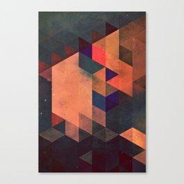 zzobyykkd Canvas Print