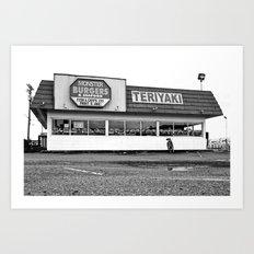 Teriyaki burgers Art Print