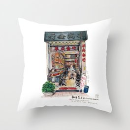 Hong Kong Gold Shop Throw Pillow