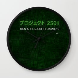 Ghost in the shell - Project 2501 Wall Clock
