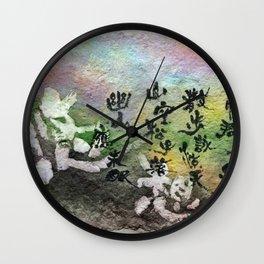 yuusou Wall Clock