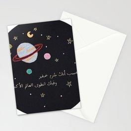 تحسب انك جرم صغير وفيك انطوى العالم الاكبر arabic wisdom words art motivation cute love 2018 arab st Stationery Cards