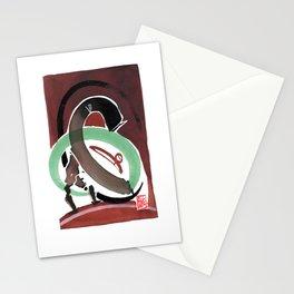 Capoeira 432 Stationery Cards