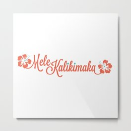 Mele Kalikimaka Metal Print