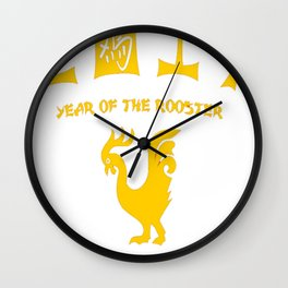 2017 Chinese New Year of the Rooster T-Shirt Wall Clock