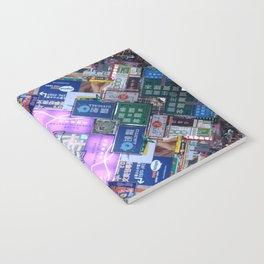 Hong Kong Kaleidoscope 03 Notebook