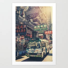 Hong Kong Signs II Art Print