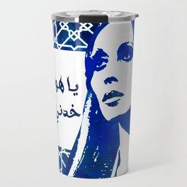 Fairouz Arabic Pop Art Lebanese Music Travel Mug