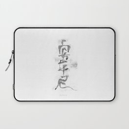 Anthony_Name_Abstract_Calligraphy_typo_Chinese Word_02 Laptop Sleeve
