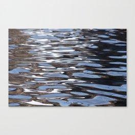 Schuylkill Stripes Canvas Print