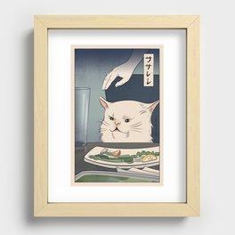 Woman Yelling at Cat Meme - Ukiyoe style (2 in series of 2) Art Print Recessed Framed Print