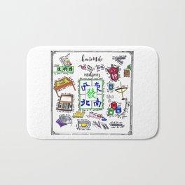 How to make Mahjong? Bath Mat
