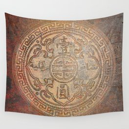 Antic Chinese Coin on Distressed Metallic Background Wall Tapestry