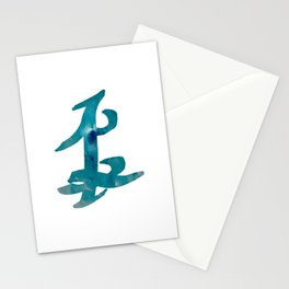 The Mortal Instruments Parabatai Rune. Stationery Cards