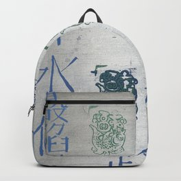 When Trapped Water Makes a New Path Backpack