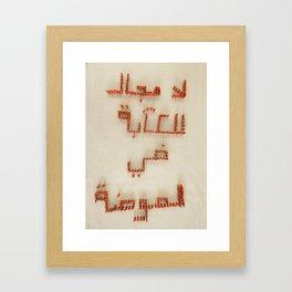 La Majal | There's no place Framed Art Print