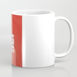 All you need is Coffee Mug