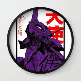 Evangelion robot kanji Chiffon Top t shirt Wall Clock