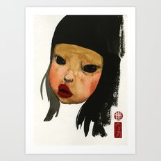 Asian Doll Art Print