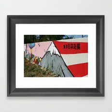 Snow Topped Show Off Framed Art Print