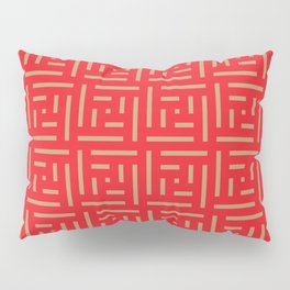 Human History (Red and Brown) Pillow Sham