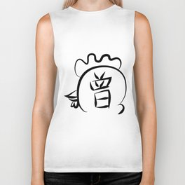 Chinese New Year of Rooster surname Tsang Biker Tank