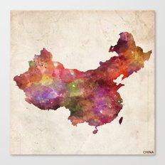 China map Canvas Print