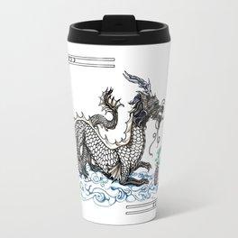 Bonsai Dragon Travel Mug