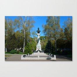 Decebal king statue Canvas Print