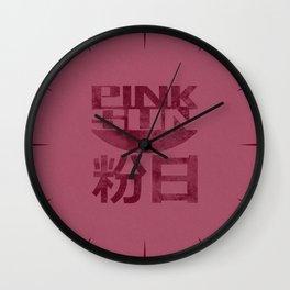 Pink Sun - Dark Wall Clock