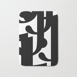 Hidden Letters. Baskerville J Bath Mat