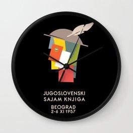 Glory to Yugoslavian design Wall Clock
