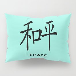 """Symbol """"Peace"""" in Green Chinese Calligraphy Pillow Sham"""