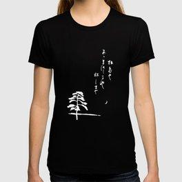 Womens Organic Cotton Womens Graphic Tee Gray Crew Neck Tee Japanese Haiku Design Screen Printed jap T-shirt