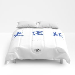 Chinese calligraphy - SMITH Comforters