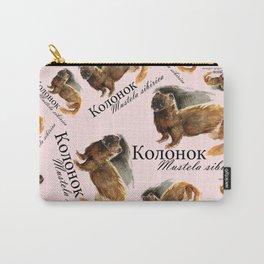 Totem Siberian weasel Kolonok Carry-All Pouch