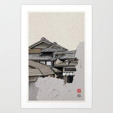 Vintage Gion Art Print