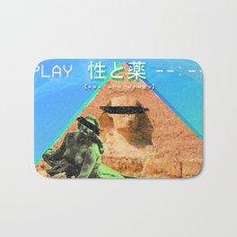 Faux album cover Bath Mat
