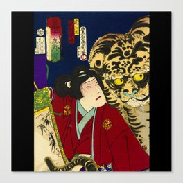 Tiger with warrior in Japan Canvas Print