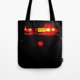 Night lights in Tokyo Tote Bag