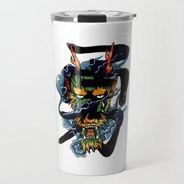 Brave Dragon Travel Mug