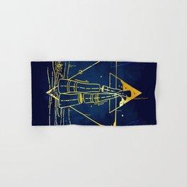 Midnight Bath - Blue/Gold pallette Hand & Bath Towel